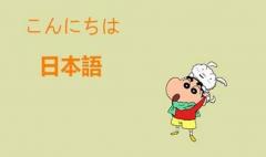 常州日语培训哪家好?学日语难不难