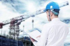 常州一级建造师培训:土建专业和安装专业的区别