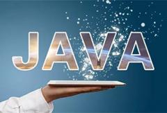 常州Java开发培训哪家好?如何做好职业生涯规划