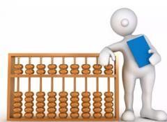 常州注册管理会计师培训:优秀会计师需要具备哪些能力